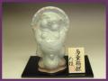 萩焼(伝統的工芸品)置物大「多楽福狸」