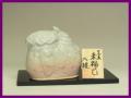 萩焼(伝統的工芸品)置物小干支「来福巳」(塗り板・立札付)