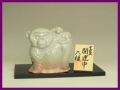 萩焼(伝統的工芸品)置物小干支「開運申」(塗り板・立札付)