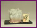 萩焼(伝統的工芸品)置物大干支「開運申」
