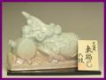 萩焼(伝統的工芸品)置物大干支「来福巳」(塗り板・立札付)