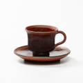 萩焼(伝統的工芸品)カップ&ソーサ鉄赤釉端反