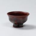 萩焼(伝統的工芸品)ぐい呑鉄鉄赤釉柿のへた