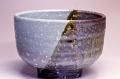 萩焼(伝統的工芸品)抹茶碗掛分け(鉄釉&刷毛青)半筒