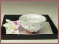 萩焼(伝統的工芸品)ぐい呑鬼白柿の蒂
