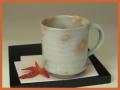 萩焼(伝統的工芸品)マグカップ御本手筒