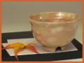 萩焼(伝統的工芸品)汲出し湯呑御本手朝顔