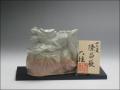 萩焼(伝統的工芸品)干支置物姫萩『隆昌辰』小