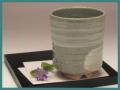 萩焼(伝統的工芸品)大湯呑刷毛青荒筒