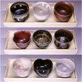萩焼(伝統的工芸品)「萩彩和器」-彩季豆小鉢(も・み・じ)
