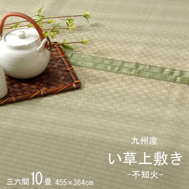 中京間十畳