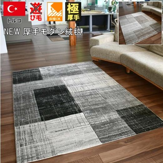 絨毯 じゅうたん 3畳 三畳 NEW ラグ おしゃれ カーペット アンティーク モダン ウィルトン織 厚手 ブラック 【品名 T-アルディ】 約3畳 200×250cm