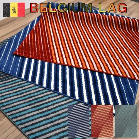 ラグ おしゃれ 2畳 二畳 200×200 絨毯 赤 青 緑 レッド ブルー グリーン カジュアル クール アメリカン ベルギー 安い 激安 【NEW エステロ Estero】  200×200cm