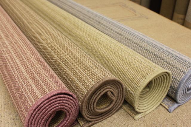 フランス製 フラット織 格安カーペット 【フォクシー】 約1.5畳 133×190cm