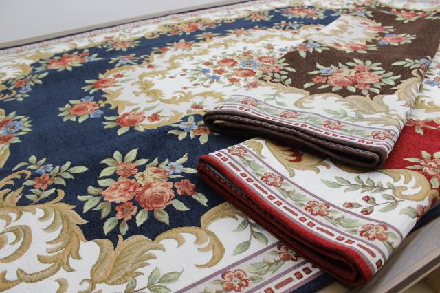 これは安い!ゴブラン織り クラシック柄 カーペット ラグ 絨毯 折り畳み 厚手 滑り止め加工 アウトレット 約6畳のみ 240×330cm 【特価ゴブラン240×330】