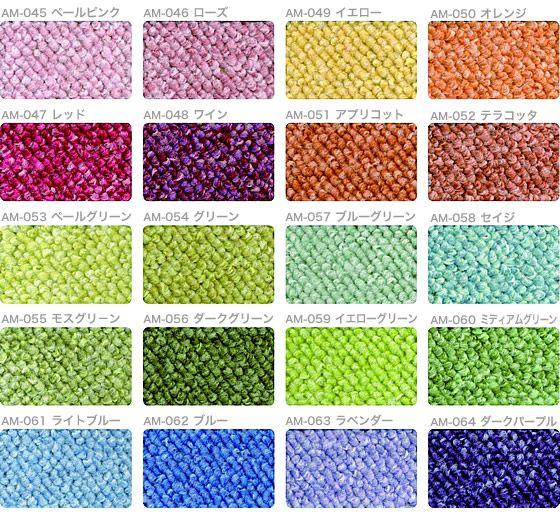 《在庫処分》 カーペット ナイロン じゅうたん 絨毯 本間4.5帖 超高機能 ナノ撥水ガード&防音LL-35 人気 【品名 現品限り アムズ】 本間  4.5畳 286×286cm