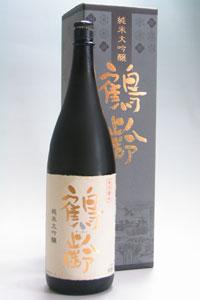 鶴齢 純米大吟醸1800ml