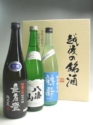 八海山/鶴齢/長者盛 新潟冷酒飲み比べセット