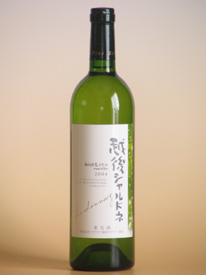 越後ワイン 越後シャルドネ750ml