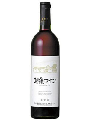 越後ワイン 赤750ml