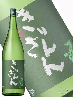 麒麟山酒造 きりんざん グリーンボトル1800ml