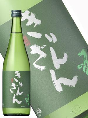 麒麟山酒造 きりんざん グリーンボトル720ml