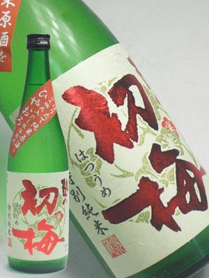 越の初梅 ひやおろし純米原酒
