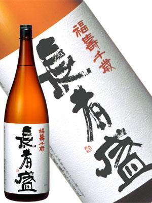 福寿千歳長者盛 特別本醸造1800ml