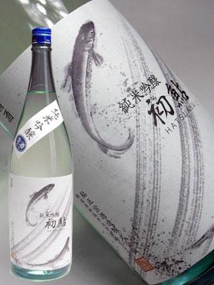 純米吟醸生酒 初鮎1800ml