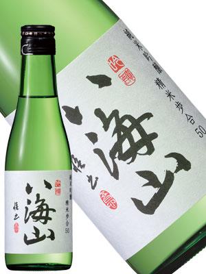 八海山 純米吟醸300ml