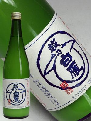 越乃白雁 本醸造にごり酒 720ml