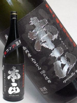 本正 瓶燗火入れ1800ml
