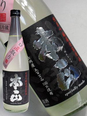 本正 純米吟醸濾過前原酒 亀口直取り720ml