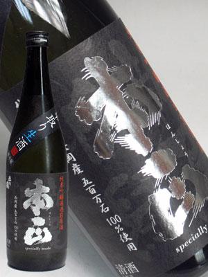 本正 純米吟醸濾過前原酒 中取り生酒720ml