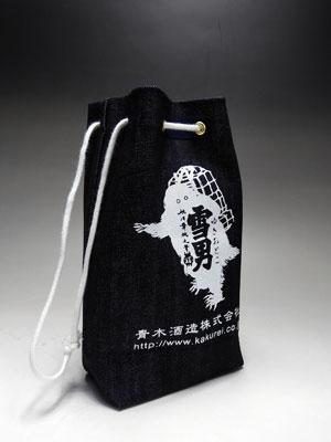 雪男の甚吉袋(小)