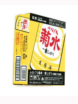 ふなぐち菊水一番しぼり200ml×30本