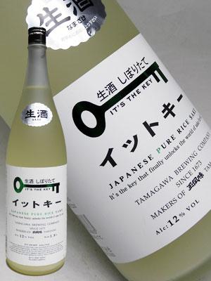 玉川酒造 イットキー しぼりたて純米吟醸1800ml