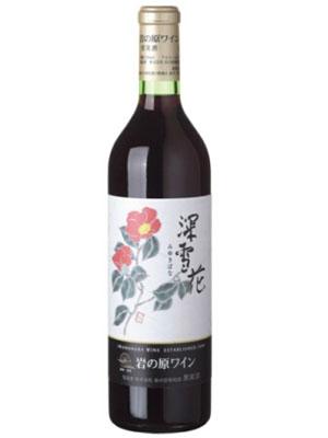 岩の原ワイン 深雪花(赤)720ml