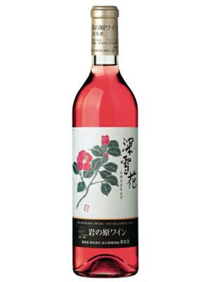 岩の原ワイン 深雪花(ロゼ)720ml