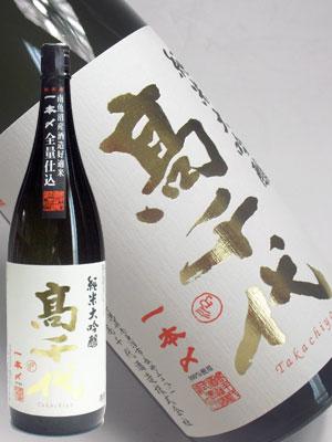 高千代 純米大吟醸 一本〆40% 鑑評会仕様酒1800ml