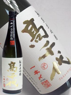 高千代 純米大吟醸 一本〆40% 鑑評会仕様酒720ml