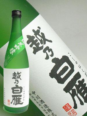越乃白雁 純米吟醸720ml