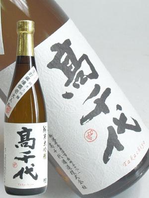 高千代 純米大吟醸 壜燗生貯蔵720ml