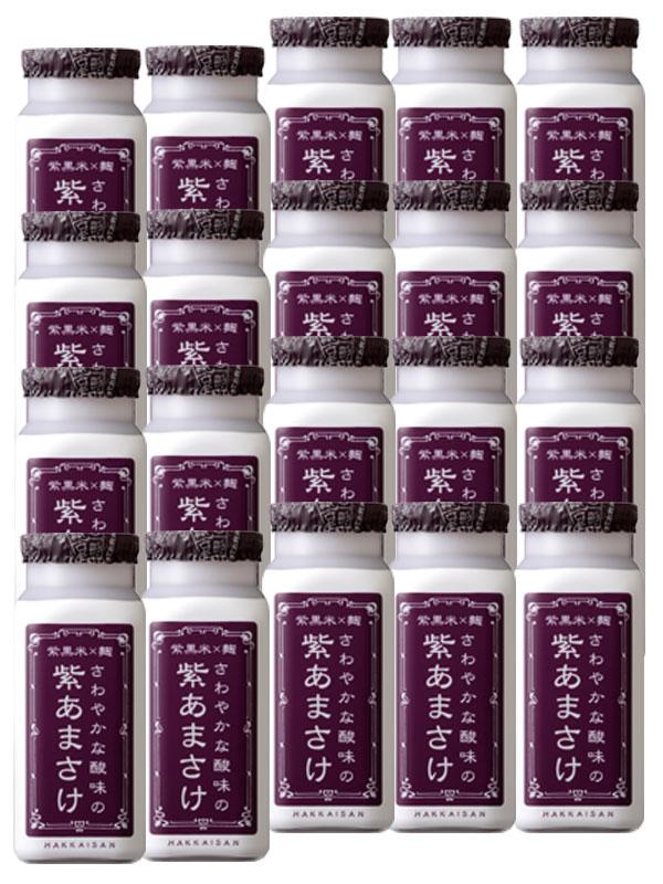 八海山 甘酒 さわやかな酸味の紫あまさけ115g