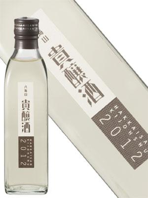 八海山 貴醸酒 300ml