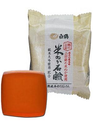 米ぬか石鹸