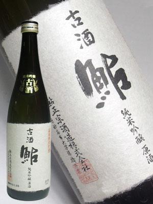 純米吟醸長期熟成古酒 鮎720ml