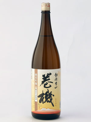 巻機 純米吟醸 限定生詰原酒1800ml