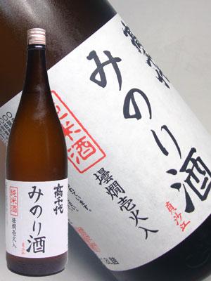 高千代 みのり酒1800ml