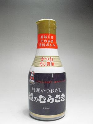 越のむらさき 密封ボトル210ml